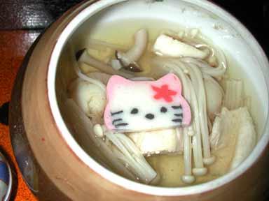 Hello Kitty Fishcake