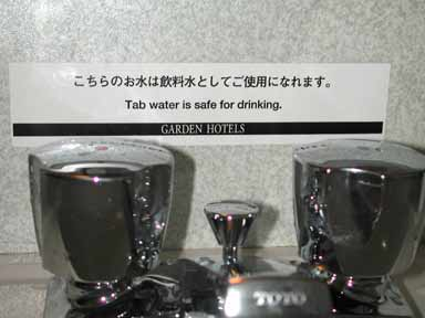 Tab water Is safe for drinking