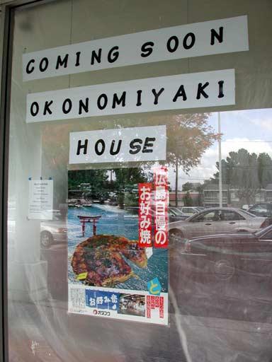 Hiroshima Okonomiyaki Opening soon.